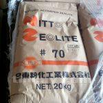 Zeolite Nitto bao 20kg