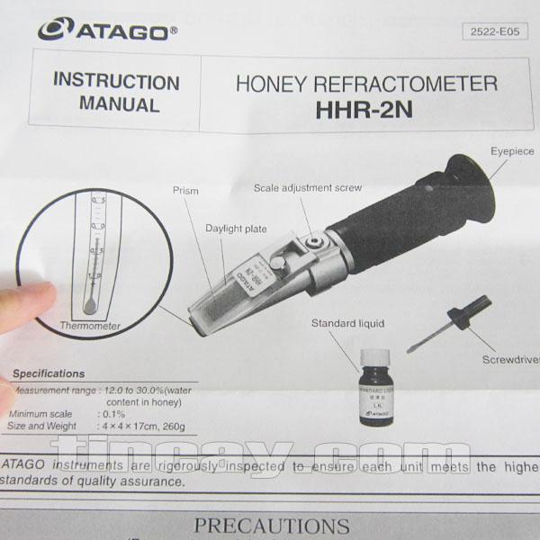 Khúc xạ kế Atago HHR 2N (hướng dẫn sử dụng)