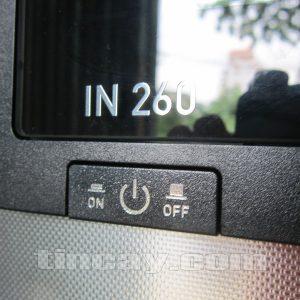 Tủ ấm Memmert IN 260 (power)